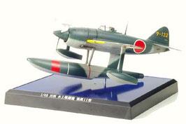Kawanishi N1K1 Kyofu Type 11 COD: 61507