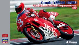 "Yamaha YZR500 (0W98) ""1988 All Japan Road Race Championship GP500″(UCC) COD: 21734"