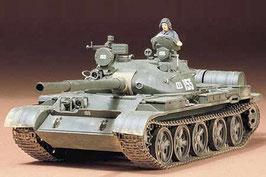Russian T-62 Tank Kit COD: 35108