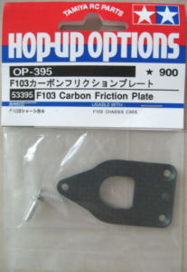 F103 Carbon Friction Plate COD: 53395