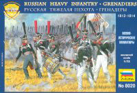 Russian Heavy Infantry Grenadiers COD: 8020