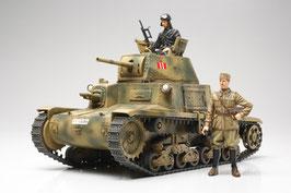 Italian Carro Armato M13/40 COD: 35296