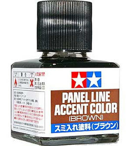 Pane Line Accent Color Brown COD: 87132