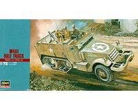 M4A1 HALF TRACK  COD: MT7
