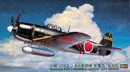 NIK2-J Shidenkai late version  COD: JT74