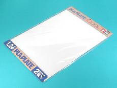 Plastic Plate 1.2mm B4*2 COD: 70125