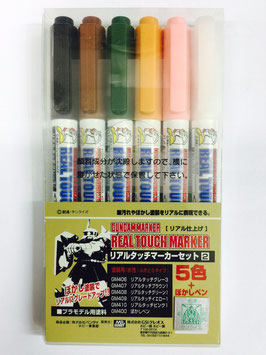 GUNDAM REAL TOUCH MARKER SET 2 COD: GMS113