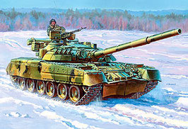 Russian T-80UD Main Battle Tank  COD: 3591