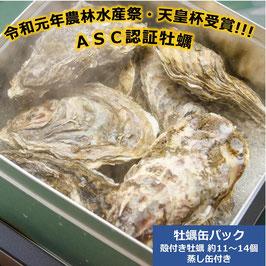 【今季販売終了】【送料込み】わくわく牡蠣缶パック(殻付き牡蠣 約2kg・約11〜14個、蒸し缶付き)