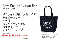Rays English Lesson Bag