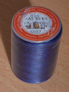 Fil polyester tressé 0.65 mm bleu marine