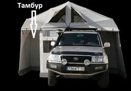 Дополнительный тамбур для палатки Nomad