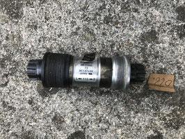 boitier octalink 73mm L=113mm