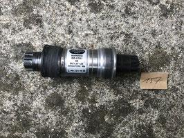 boitier octalink 68mm L=121mm
