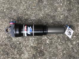 FOX RP3 200mm