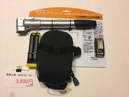 携帯工具セット