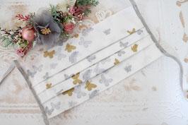 Mundmaske -Schmetterling (Grau)
