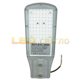 Консольный LED светильник AVT 50вт