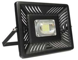 Прожектор 50Вт SMD AIR