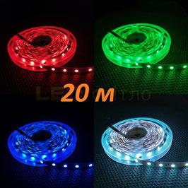Набор светодиодной ленты RGB 24в 20м