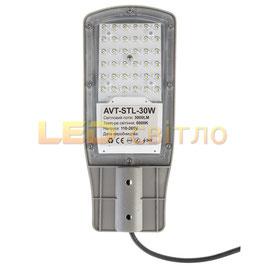 Консольный LED светильник AVT 30вт