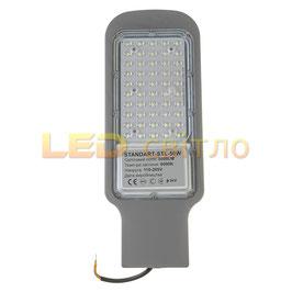 Консольный LED светильник 50вт Стандарт