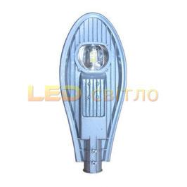 Консольный LED светильник Efa 30вт 35см