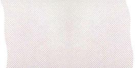 Tüllband weiß, 60mm, 3 Meter