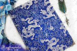 China Dragon Journal