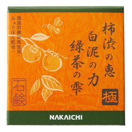 柿渋の恵 白泥の力 緑茶の雫 「極」 クリアボディソープ
