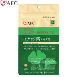 AFC(エーエフシー) ハートフルシリーズ イチョウ葉エキス粒 機能性表示食品 30日分(60粒)×6袋
