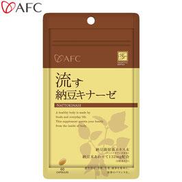 AFC(エーエフシー) ハートフルシリーズ 流す納豆キナーゼ 30日分(60粒)×6袋