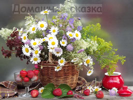 Букет полевых цветов с клубникой (Ц-5)