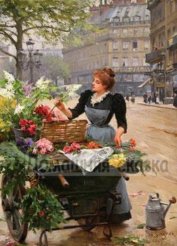 Продавщица цветов  с лейкой  (Л-27)