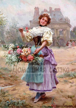 Танцовщица с цветами(Л-24)