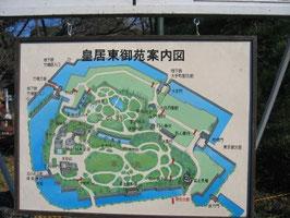 3月20日 保里陽子先生と行く、皇居・東御苑 英語でガイド研修