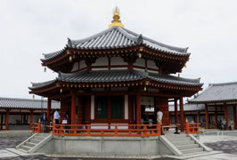 石井教授と歩く奈良/第2回 座学・ウォーキングセット