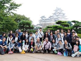 2017年 IJCEE・TJT 関西地区年次報告会