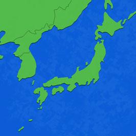 現代② 「日本と隣国の関係」