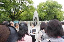 広島平和記念公園を訪ねるツアー研修