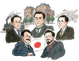 天皇第4回「現代日本と天皇」6月27日