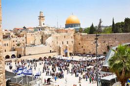 【長期優待】矢口さん「イスラエル人ツアーの為のガイドポイント」(Zoom)