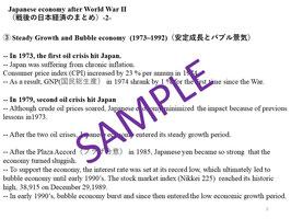 [英文資料] 日本語で学ぶ、お客様がよく聞く時事問題 with 村上先生