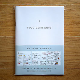 FOOD SEIRI NOTE