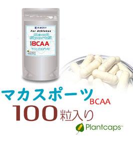 新商品マカスポーツ!マカ+アミノ酸の運動に最適なサプリメント!!