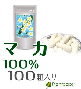 明日の元気に‼ 大容量『マカ』 100% (1袋あたりマカ30,000mg)
