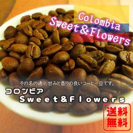 コロンビア Sweet&Flowers ウィラ サンアグスティン