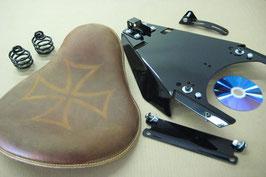 13″ SPRING SEAT V-STAR 1100