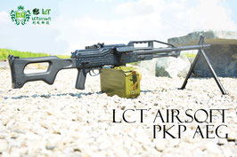 LCT PKP LCT完成品