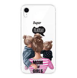 Super Mom Motiv3